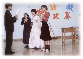 校園活動_話劇