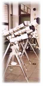 觀察望遠鏡